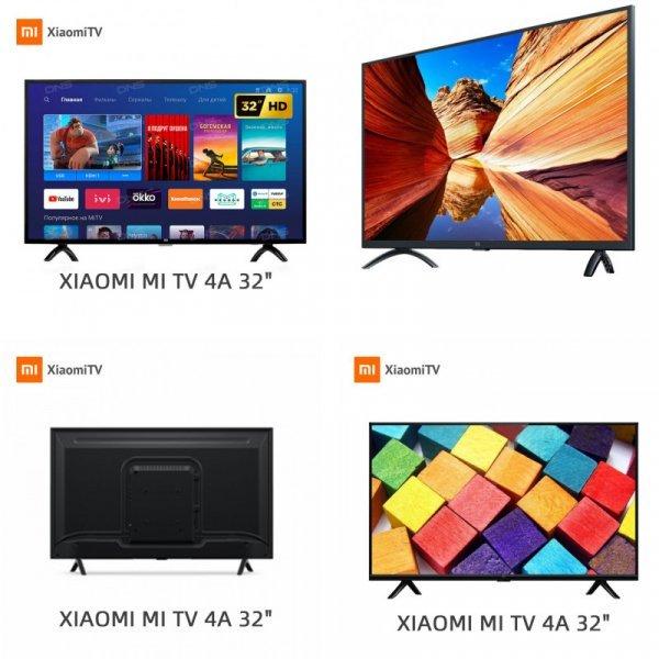 "Телевизор Xiaomi Mi TV 32"""