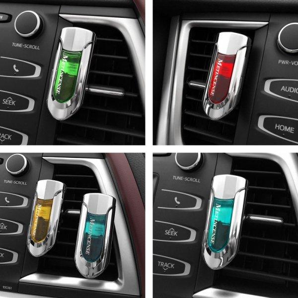 Автомобильный ароматизатор Cyberday (4 цвета)