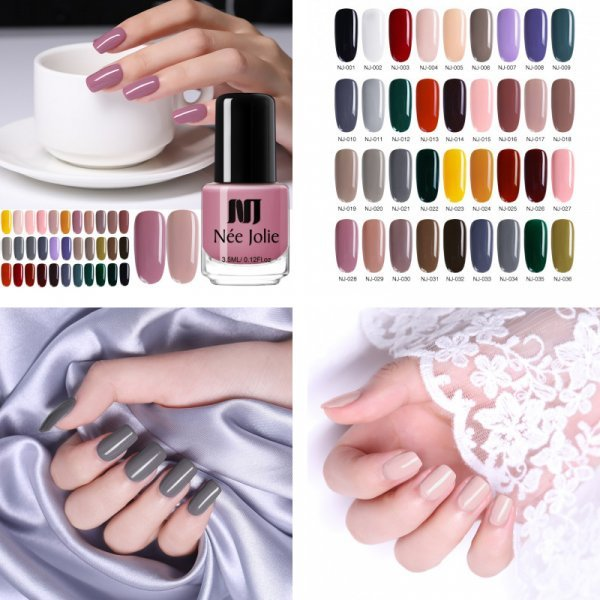 Лак для ногтей  Nee Jolie (62 цвета)