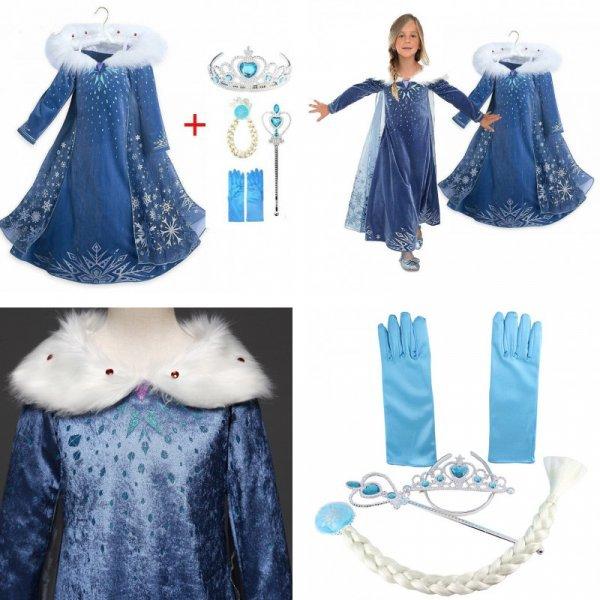 Маскарадный костюм KidsCastillo  (19 цветов, 6 размеров)