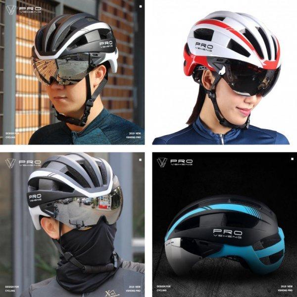 Велошлем с очками Mountainpeak  (3 цвета)
