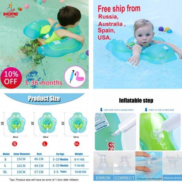 Круг для плавания детский от 0-6 л (3 размера)