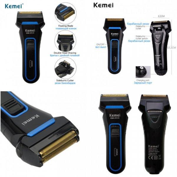 Электробритва Kemei (2 лезвия)