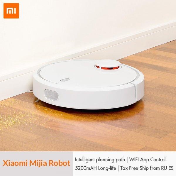 Умный робот-пылесос XIAOMI
