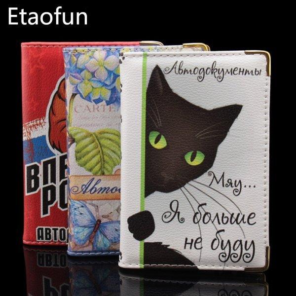 Забавная обложка на права Etaofun с кармашками (4 вида)