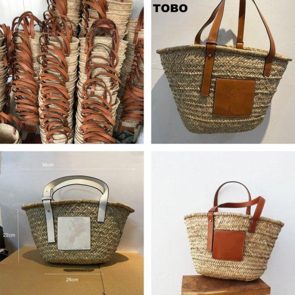 Плетеная сумка SATSEED