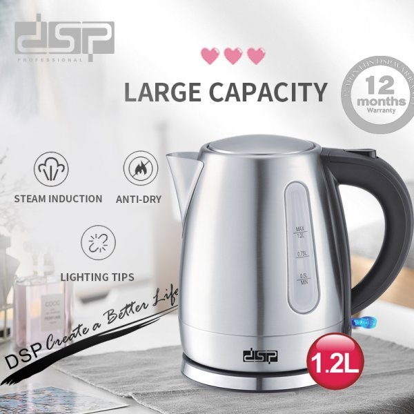 Электрический чайник DSP (1.2 л)