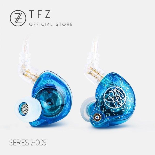 Супер наушники с HIFI звуком The Fragrant Zither (2 шт, 8 цветов)