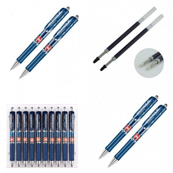 Шариковая ручка (2 шт)