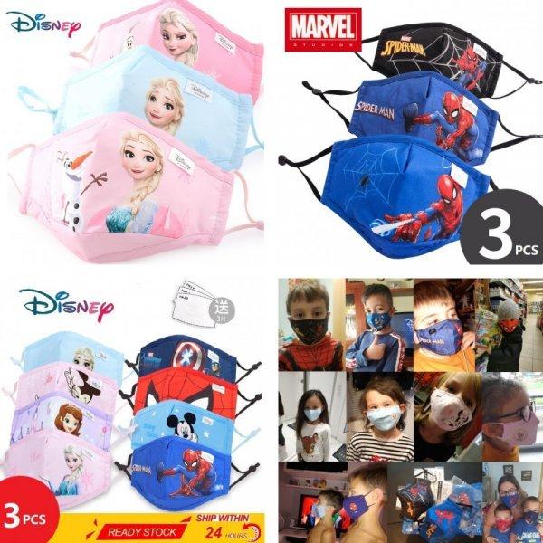 Детские маски Disney (2,5 шт)