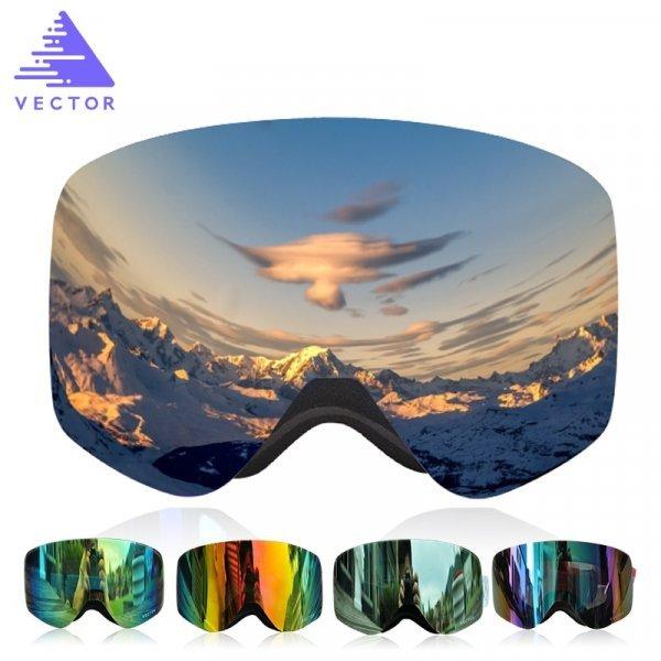 Очки для лыжного спорта VECTOR UV400 (унисекс, 5 цветов)