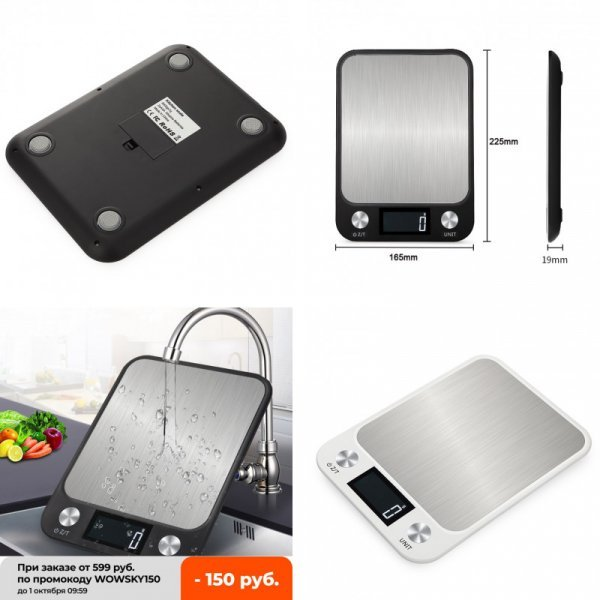 Цифровые кухонные весы Rollocon