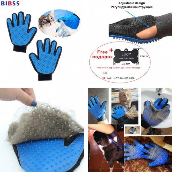 Чудо перчатка-антишерсть  для питомца BIBSS