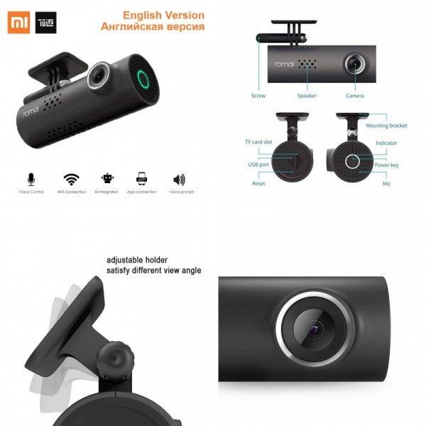 Топовый видеорегистратор Xiaomi 1080P Full HD