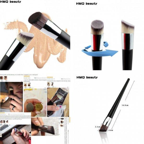 Кисть для базы под макияж HMQ beauty (2 шт)