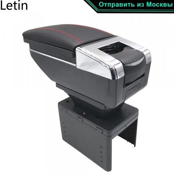 Универсальный подлокотник с пепельницей в машину Letin