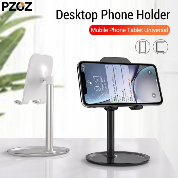 Настольный держатель телефона PZOZ (2 цвета)