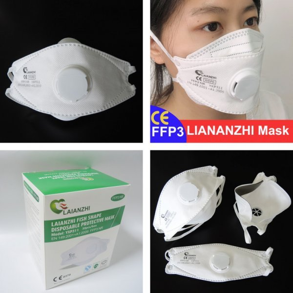 Респиратор LAIANZHI CE FFP3 (1-30 шт)