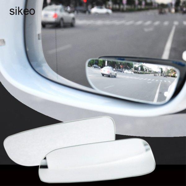 Широкоформатные выпуклые зеркала от SIKEO (2 шт)