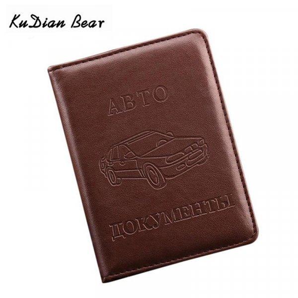 Обложка на автодокументы KUDIAN BEAR с вкладышем (4 цвета)