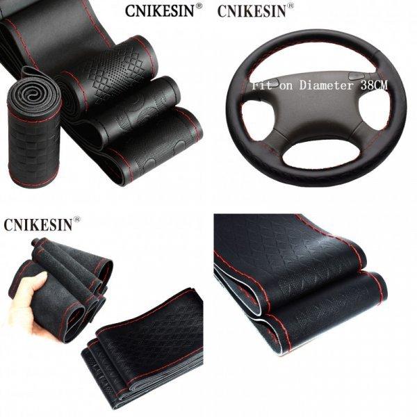 Отличная накладка для руля CNIKESIN (37-38 см)