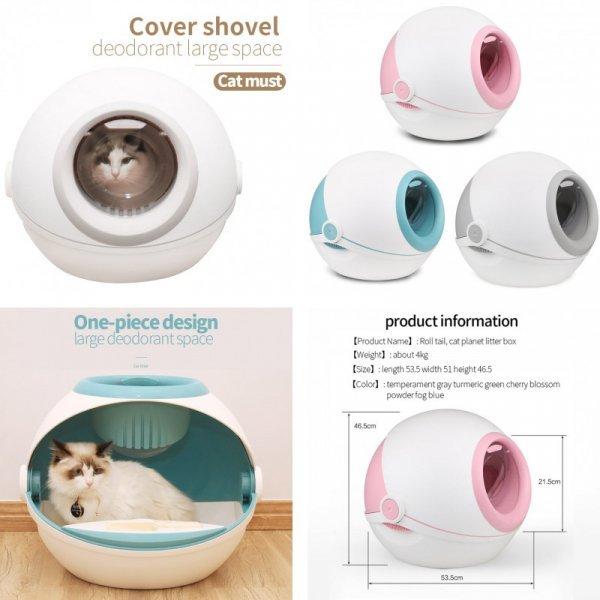 Лоток-домик для кошки (3 цвета)