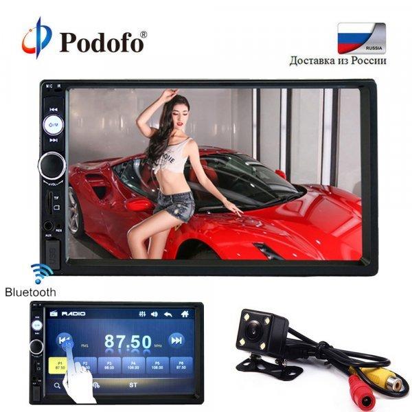 "Автомагнитола Podofo  (2 din 7"" hd-плеер MP5 Bluetooth USB)"