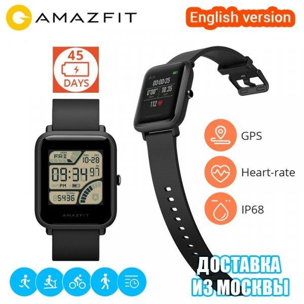 Умные часы с запасным ремешком Xiaomi Amazfit Bip (3 цвета, 2 г. гарантия)