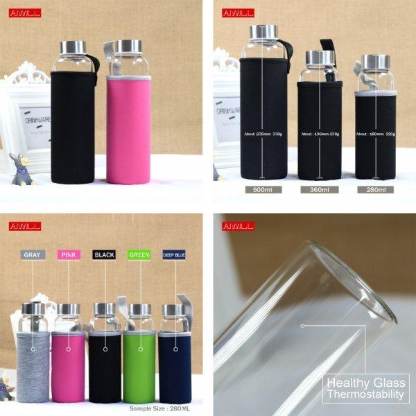 Ударопрочная стеклянная бутылка для питья AIWILL (280, 360 и 550 мл)