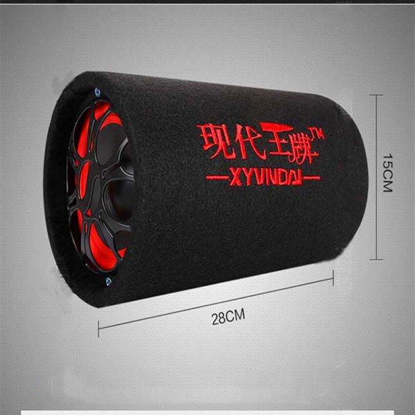 """Компактный сабфувер Kinganda  5"""" 12 В/24 В с Bluetooth"""