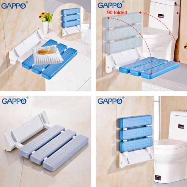 Складное сиденье для душа или сауны Gappo (7 цветов, 320*328 мм, 260 кг)