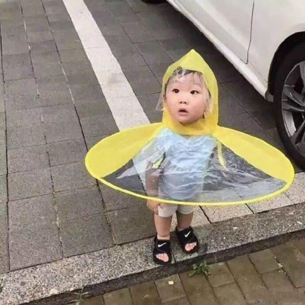 Забавный дождевик для малышей HONYAFA (3 цвета, 3 размера)