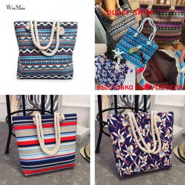 Хит! Яркая сумка с различными принтами для пляжа (8 расцветок, 42*10*35 см)