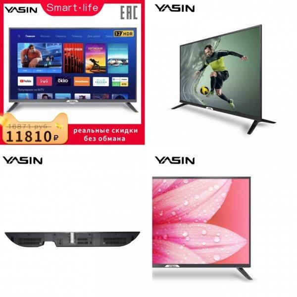 """Телевизор YASIN 32"""""""