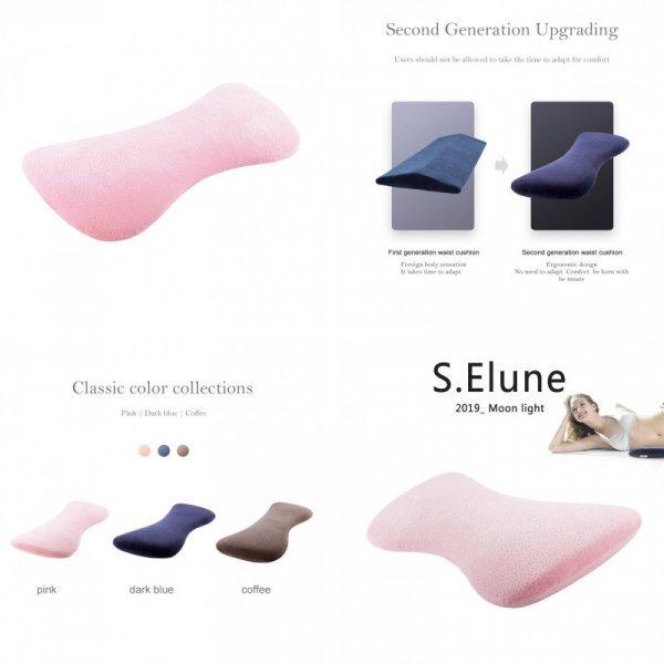 Подушка для сна SElune