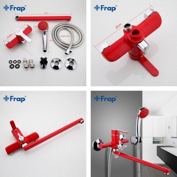 Красный смеситель FRAP