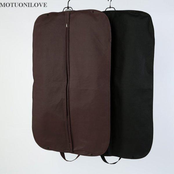 Чехол для хранения одежды MOTUONILOVE (2 цвета, 100*58 см)