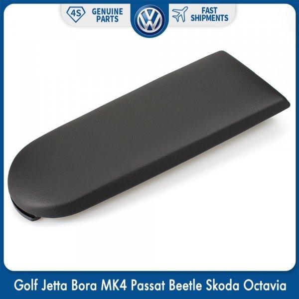 Крышка подлокотника для Volkswagen, Skoda