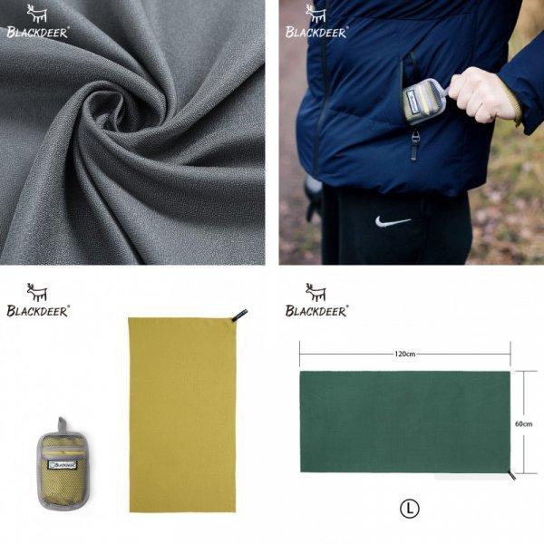 Быстросохнущее полотенце BLACKDEER (3 цвета, 2 размера)