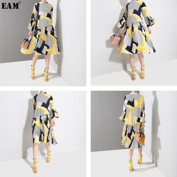 Плиссированное платье EAM
