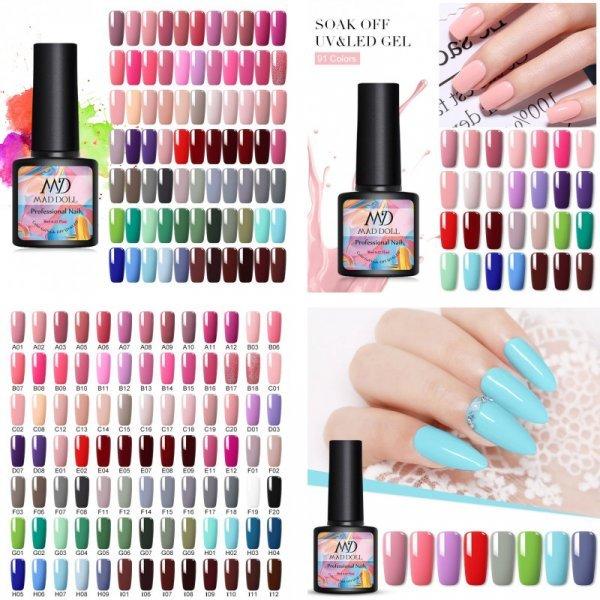 Гель лак для ногтей MAD DOLL (51 цвет)
