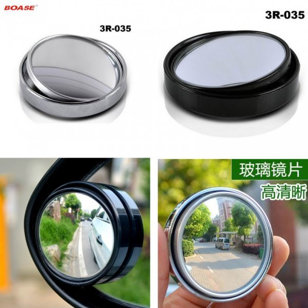 Дополнительное зеркало в оправе от BOASE  (2 шт)
