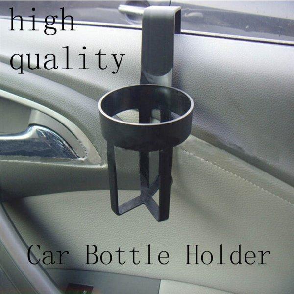 Автомобильный держатель для бутылок Kongyide