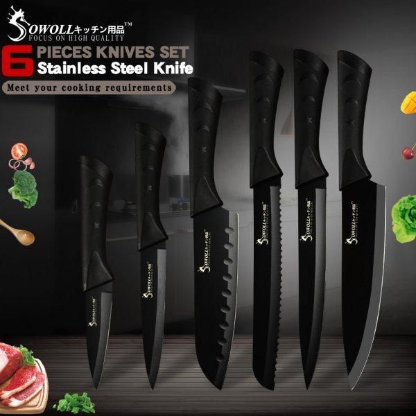 Кухонные ножи Sowoll из нержавеющей стали, набор из 6 предметов