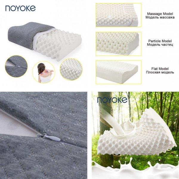 Ортопедическая подушка NOYOKE