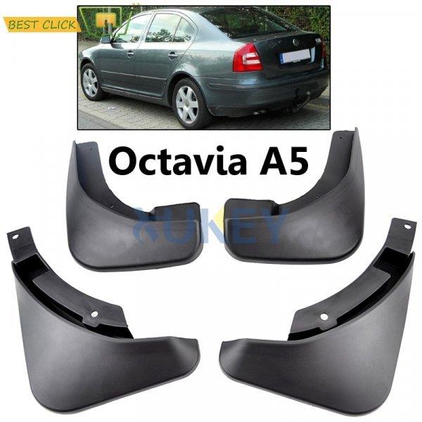 Брызговики для Skoda Octavia (4 шт, A5 2004-2012)