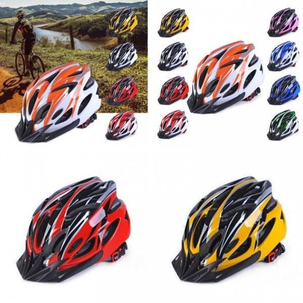 Велосипедный шлем (9 цветов)