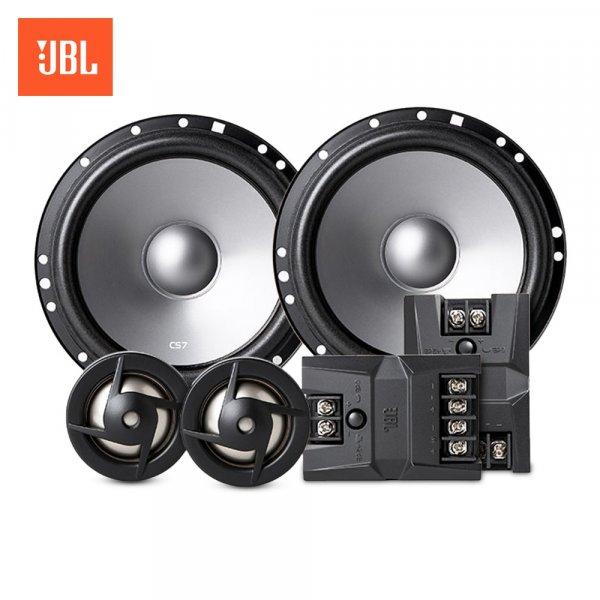 """Высокочастотный твиттер JBL cs760 6.5"""" для  hi-fi звука"""