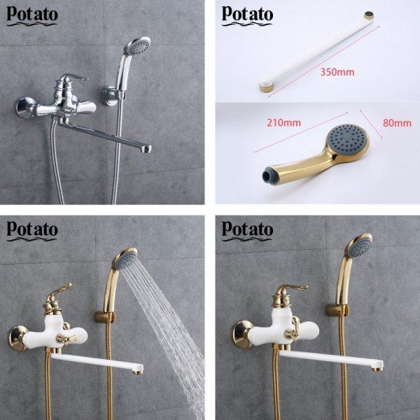 Наборы для ванной POTATO (3 цвета)