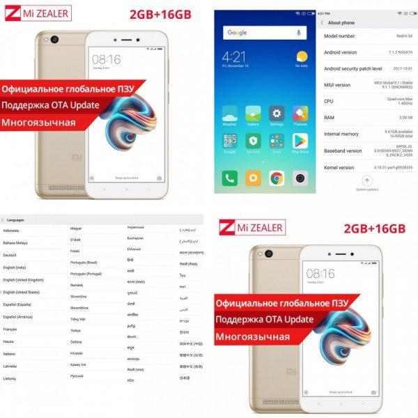 Оригинал! Смартфон Xiaomi Redmi 5A (4 ядра 13MP 2 ГБ, 140.4*8.35*70.1 мм)